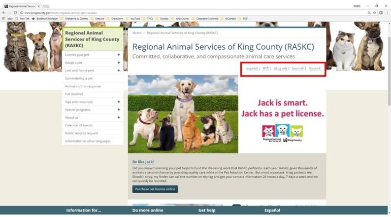RASKC website